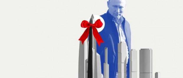 Трамп хотел подарить Путину пентхаус за 50 миллионов