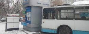 Троллейбус сбил пешехода Екатеринбург
