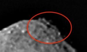 астероид (101955) Бенна пирадима