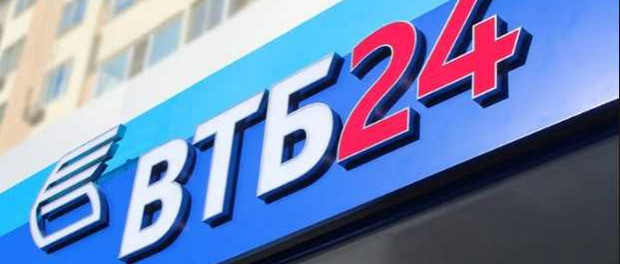 Сотрудники банка ВТБ обчистили клиента на 7 миллионов