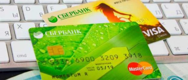 Банки начали массовую блокировку банковских карт