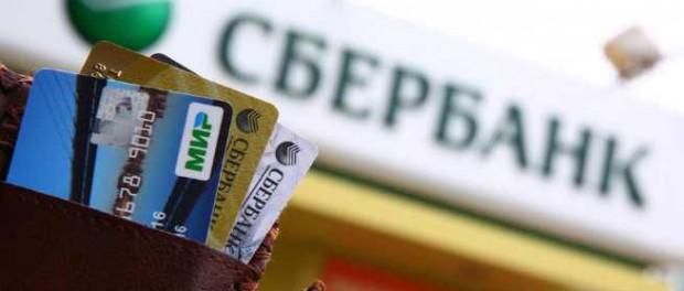 Банки начали блокировать карту зв переводы 1000 рублей
