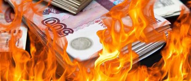 Россияне опасаются нового дефолта и выводят деньги из банков