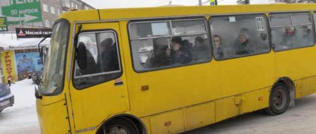 В Екатеринбурге новый скандал: контролер удерживал школьницу насильно