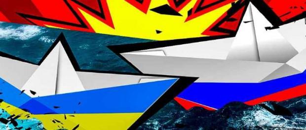 Третья Мировая Война начнется в Азовском море