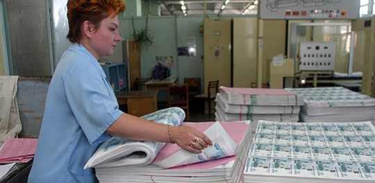 Рубль ждет крутое падение на дно