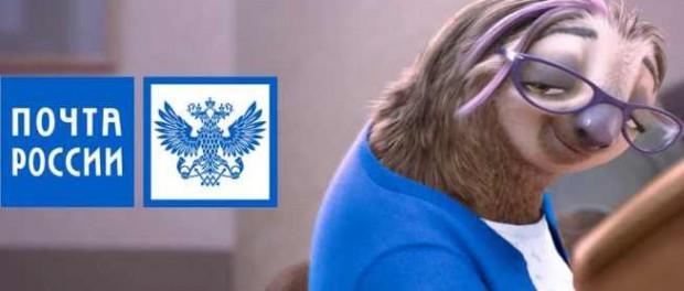 «Почта России» из-за массового воровства посылок опозорилась на весь мир