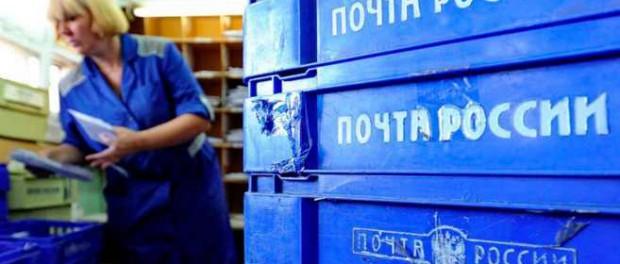 «Почта России» берет 30% пошлины за посылки с Алиэкспресс