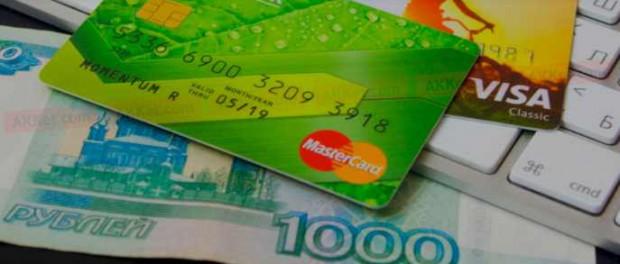 США заблокируют все банковские карты Visa и MasterCard в России