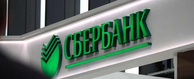«Сбербанк» массово списывает 3 500 рублей со счетов клиентов