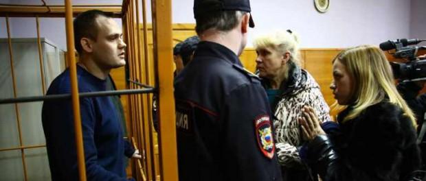 Мужчины Екатеринбурга после приговора фитнес тренера начали бояться детей