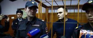 фитнес тренер Алексей приговор