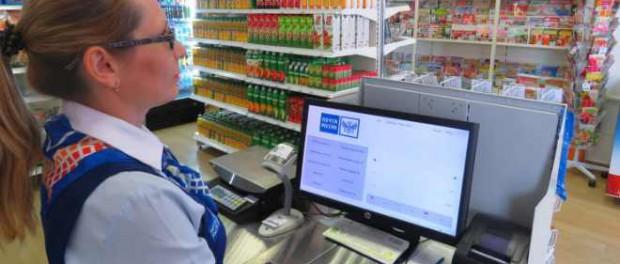 1 января «Почта России» вместо посылок будет продавать еду