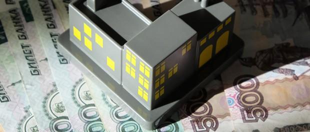 Сколько вы переплачиваете за ипотеку
