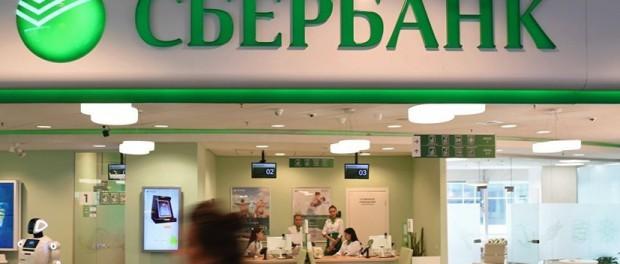 Сбербанк вводит налог 6% с карты на карту