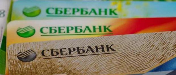 Начались массовые списания денег с банковских карт