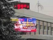 В Сибири зафиксирована температура -99 градусов