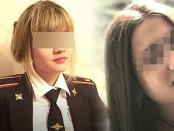 Изнасилование в Уфе: