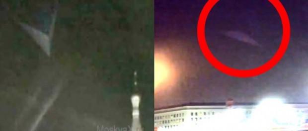 НЛО висевшее на Кремлем, теперь появилось над Вашингтоном