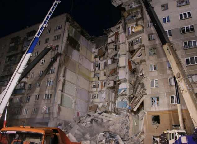 Обрушение дома Магнитогорск