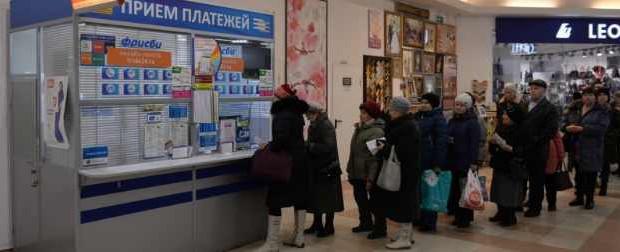 Екатеринбург дважды ждет повышение тарифов ЖКХ в 2019