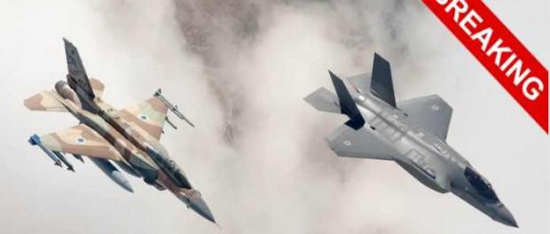 Израиль нанес ракетные удары по Дамаску