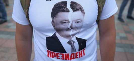 Порошенко загубил Украину