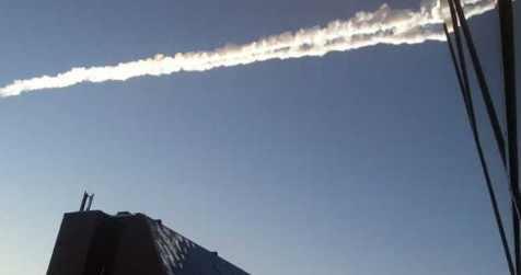 Хабаровский метеорит фото