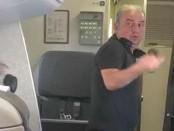 Чайф самолет жара парилка