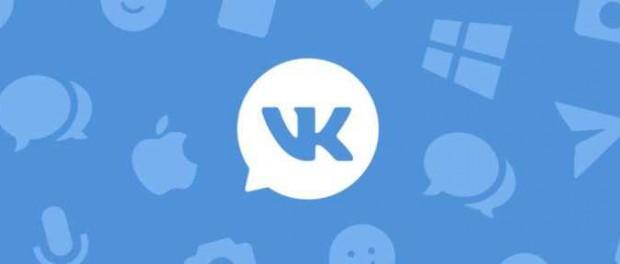 Вконтакте всбесило миллионы людей новым мессенджером