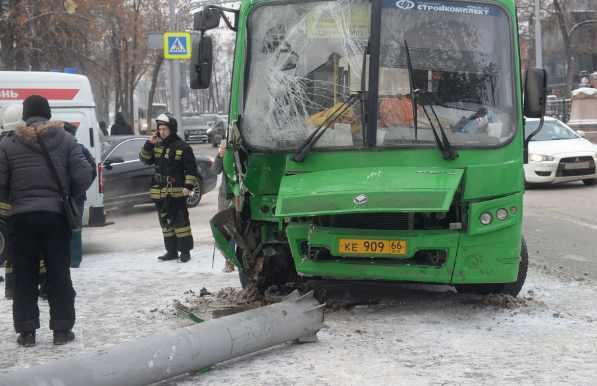 ДТП автобус сакко и ванцетти