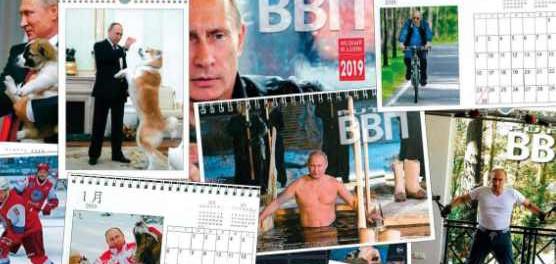 Календарь с Путиным вызвал ажиотаж в Японии