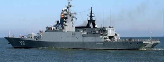Корабль будущего «Громкий» уничтожит флот США