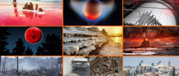 Планета Земля предупредила, что приближается Нибиру