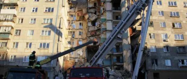 Обрушение дома в Магнитогорске: возможно это теракт