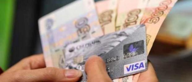 «Сбербанк» запретил переводы на карты с 1 января