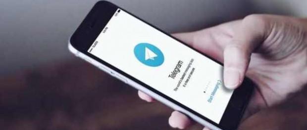 Роскомнадзор потратит 20 миллиардов рублей на технологию, которая позволит заблокировать Telegram