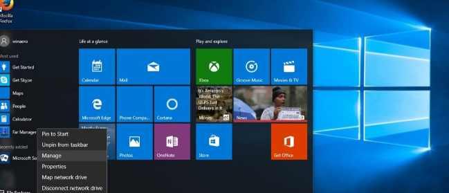 Windows 10 больше не будет обновляться