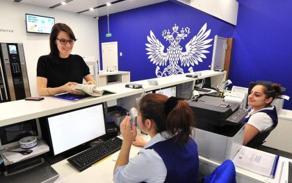 Почта России вводит 30% на посылки с 1 января