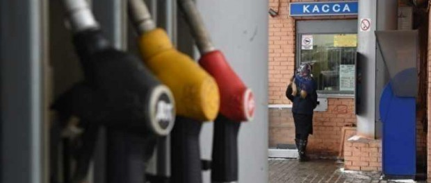Радуйтесь: цены на бензин и дизтопливо здорово подпрыгнули