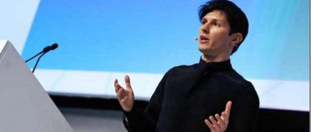 Павел Дуров ликвидирует Telegram