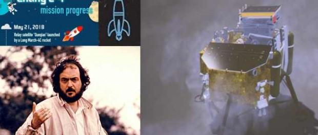 Китай вместо реального фото высадки на Луну Чанъэ-4 опубликовали фейк