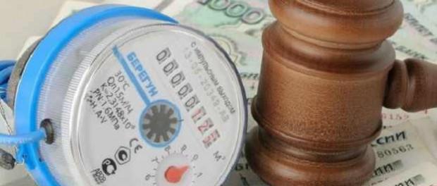 В Госдуме предложили списать долги по ЖКХ по всей России