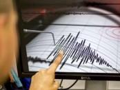 землетрясение с магнитудой 6,4