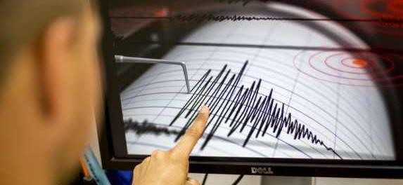 Нечто снова спровоцировало землетрясение в Японии магнитудой 6,4