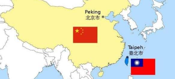Китай насильственно присоединит Тайвань в 2019