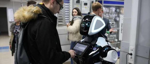 Кого заменит робот в ближайшие три года