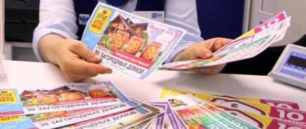 208 жителей России обогатились на лотерее