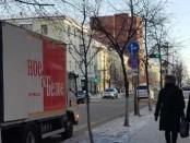массовое закрытие магазинов Красно Белое
