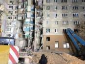 обрушение дома в Магнитогорске последние новости